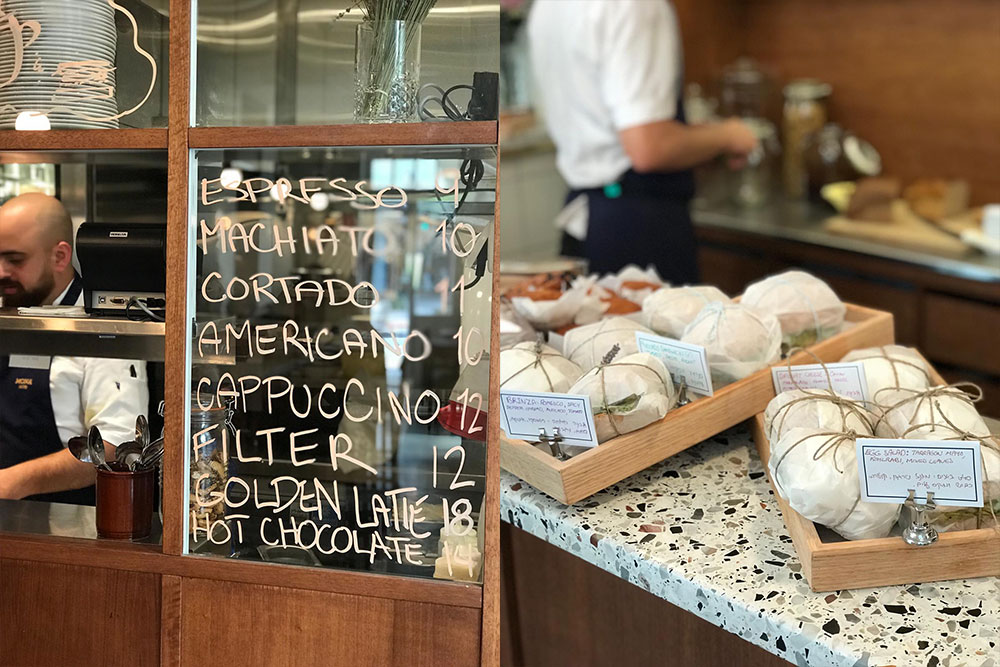מלון רנומה - קפה